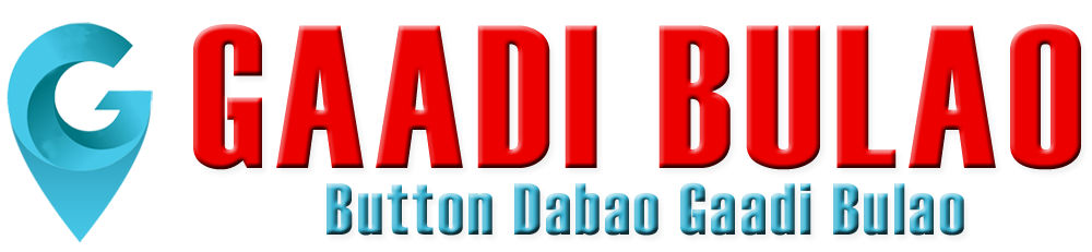 Gaadi Bulao Scroll Logo